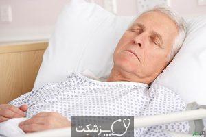 افسردگی سالمندان | پزشکت