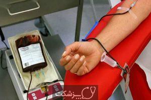 بیماری غلظت خون | پزشکت