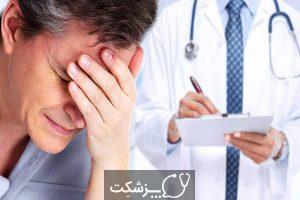 حالت تهوع | پزشکت