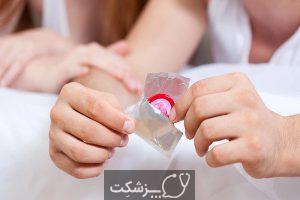 التهاب دهانه رحم | پزشکت