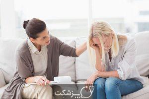 کاهش میل جنسی در زنان | پزشکت