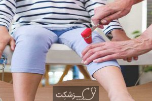 دیستروفی عضلانی | پزشکت