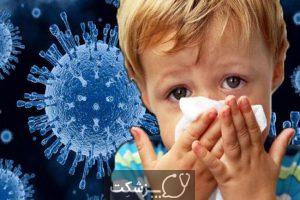 کرونا در کودکان | پزشکت