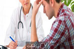 لوسمی | پزشکت