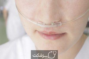 اکسیژن درمانی | پزشکت