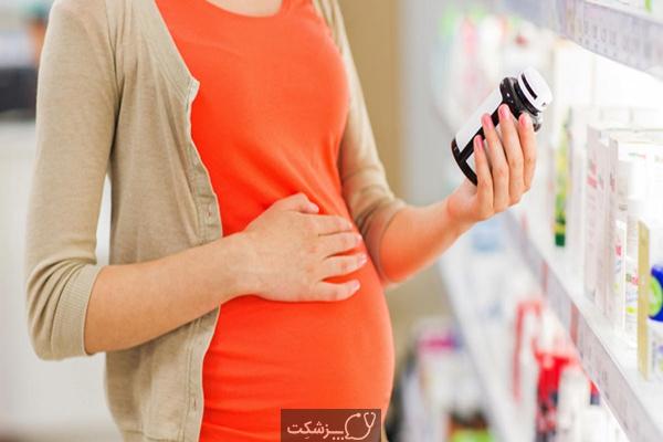 دارو های مجاز در دوران بارداری | پزشکت