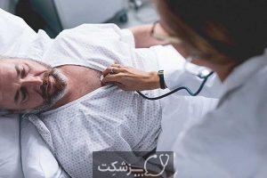 مایعات دور قلب | پزشکت