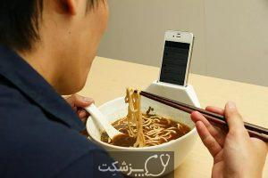 اعتیاد به تلفن های هوشمند | پزشکت
