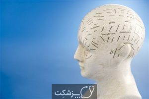 اختلال شخصیت اجتنابی | پزشکت