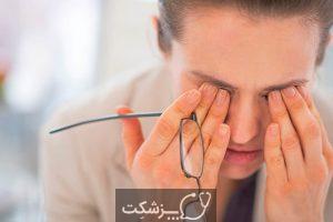 سندرم دویک | پزشکت