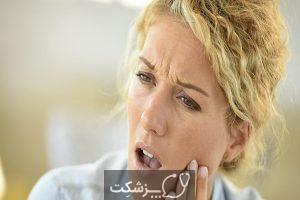 بیماری حفره خشک | پزشکت
