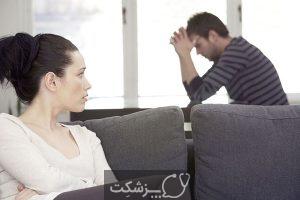 راهکارهای ایجاد یک رابطه سالم | پزشکت