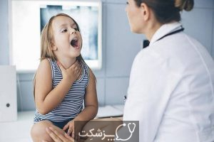 تب روماتیسمی | پزشکت