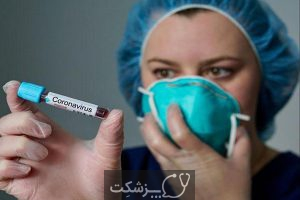 ویروس کرونا: مهم ترین سؤالاتی که باید پاسخ آن را بدانید | پزشکت