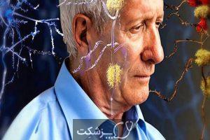دوران سالمندی | پزشکت