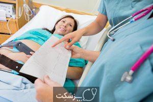 تست مشخصات بیوفیزیکی | پزشکت