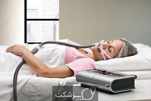 آپنه خواب | پزشکت