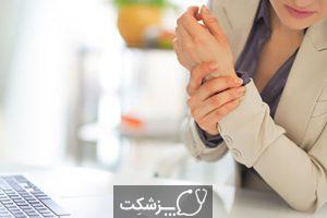 تنگی کانال مچ دست | پزشکت