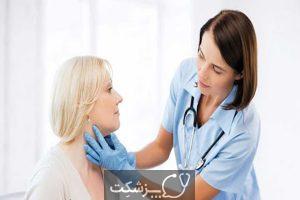 تیروئیدیت | پزشکت