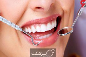 عصب کشی دندان | پزشکت