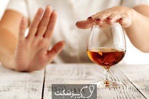 سوءمصرف الکل | پزشکت