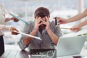 استرس | پزشکت