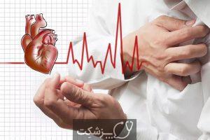 تپش قلب   پزشکت