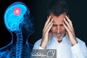 تومور مغزی | پزشکت