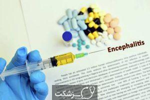 آنسفالیت | پزشکت