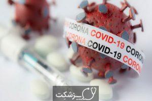 کرونا ویروس در بیماران قلبی | پزشکت