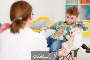 بازی درمانی | پزشکت