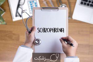 اسکیزوفرنی در کودکان   پزشکت
