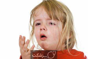 خس خس سینه در کودکان | پزشکت