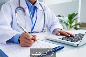 مشاوره آنلاین | پزشکت