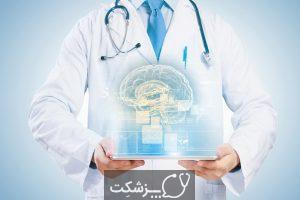اختلال یادزدودگی   پزشکت