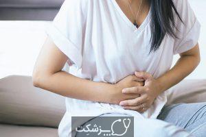 راهکارهای تسکین درد قاعدگی   پزشکت