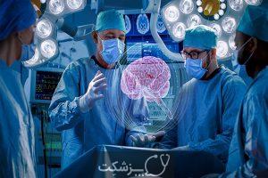 تومور کاذب مغزی | پزشکت