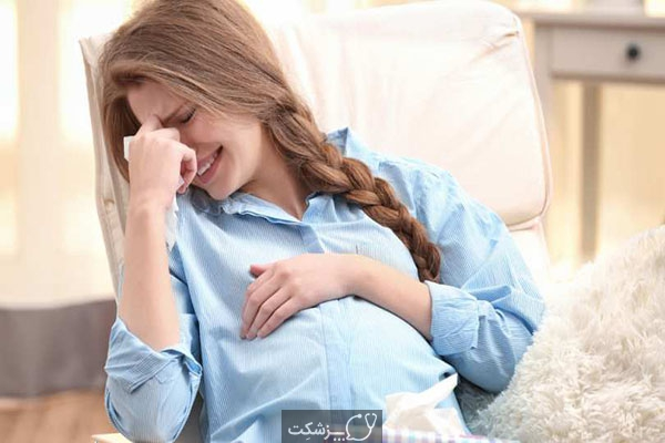 ترس از بارداری و زایمان   پزشکت