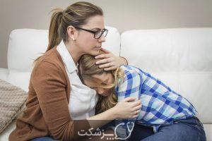 افسردگی در نوجوانان | پزشکت