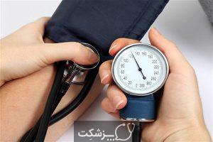 سدیم   پزشکت
