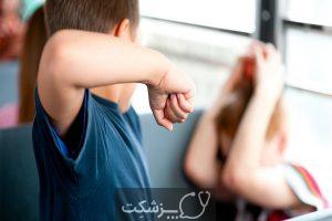 مشکلات رفتاری کودکان   پزشکت
