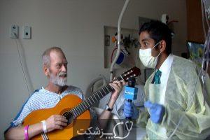 موسیقی درمانی | پزشکت