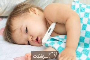 تب در کودکان | پزشکت