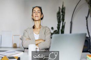 راه کار های ساده برای رفع استرس و اضطراب | پزشکت