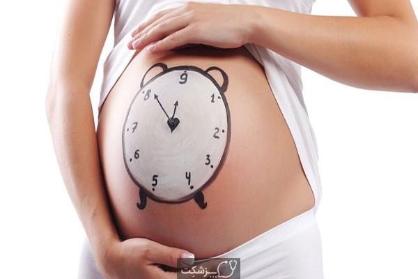 بهترین زمان برای بارداری | پزشکت