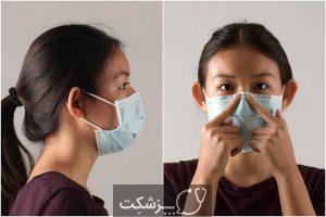 استفاده درست ماسک در مقابله با کرونا   پزشکت
