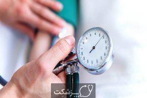 آلدروسترونیسم اولیه | پزشکت