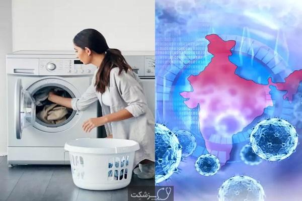 کرونا ویروس از راه لباس منتقل نمی شود. | پزشکت