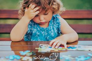 دوران کودکی | پزشکت