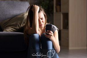 راه های برخورد با خیانت | پزشکت